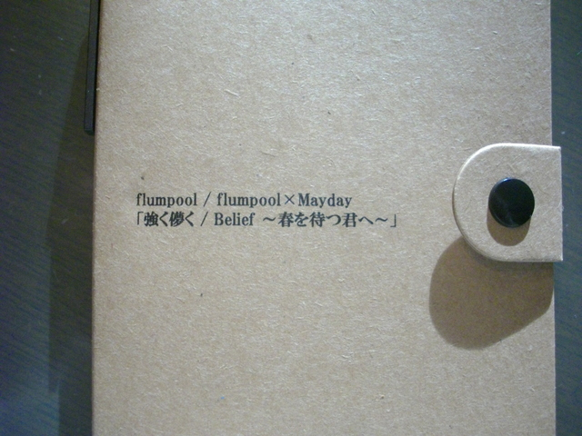 f0201039_16502188.jpg