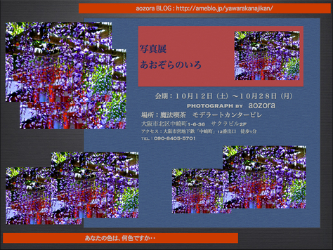 e0109354_07322.jpg