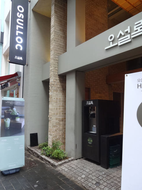 3月 ソウル旅行 その22 o\'sulloc オーソルロックのシートパックに癒される♪_f0054260_1742247.jpg