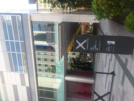 クロスホテル札幌_b0106766_23223791.jpg