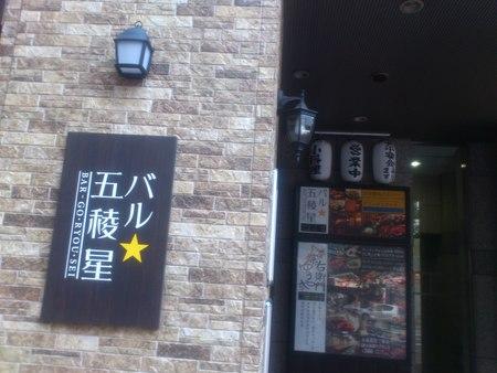 クロスホテル札幌_b0106766_23224054.jpg
