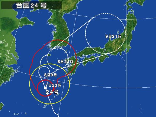 台風が気になる_a0074069_2354425.jpg