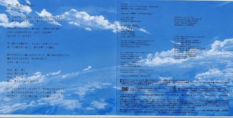 13年10月7日・ゆず_c0129671_1557517.jpg