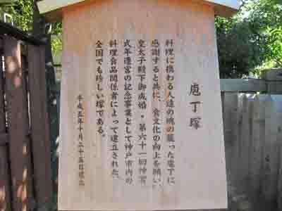 生田神社_a0045381_926091.jpg