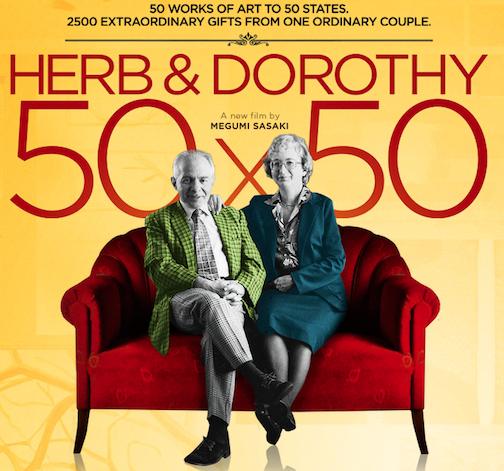 アートを愛する老夫婦を追った「ハーブ&ドロシー ふたりからの贈りもの」全米公開!_c0050387_1275478.jpg