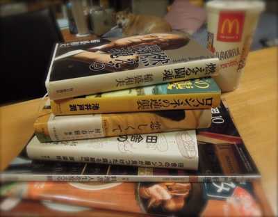 読書の秋♪_f0232994_33041.jpg
