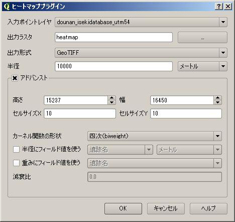 f0155495_21154875.jpg