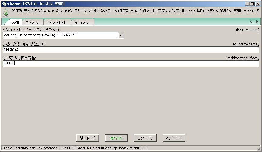 f0155495_21172379.jpg