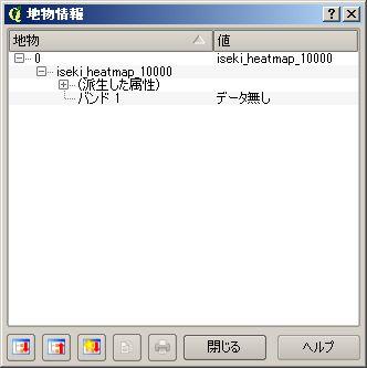 f0155495_2118481.jpg