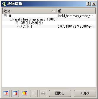 f0155495_21192050.jpg