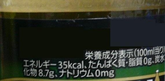 f0296501_130566.jpg
