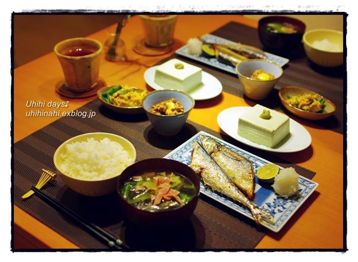 フライパン で 秋刀魚の塩焼き!_f0179404_2124671.jpg