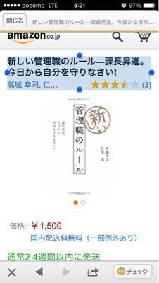 b0052811_524910.jpg