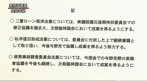 b0304011_1951876.jpg