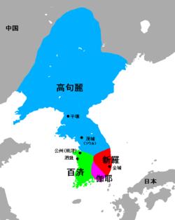古代朝鮮半島地域の「建国神話」の数々:建国神話なんていうものは大方嘘だろうヨ。_e0171614_1042942.png