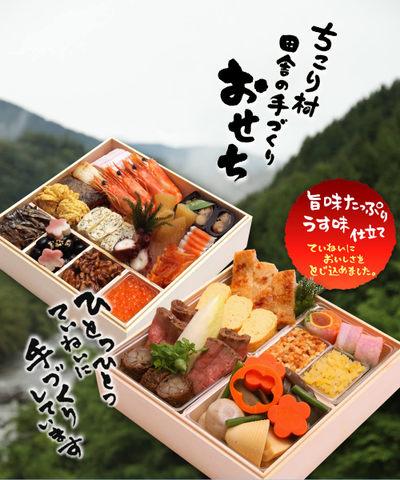 ♪新鮮 ちこり村通信『寒露』♪Natural Foods_d0063218_104013.jpg