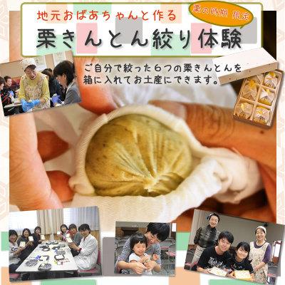 ♪新鮮 ちこり村通信『寒露』♪Natural Foods_d0063218_1093665.jpg