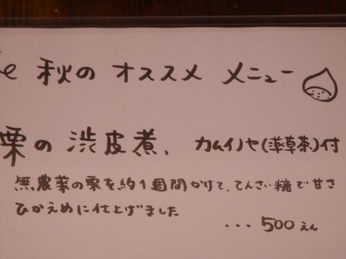 a0125419_7371976.jpg