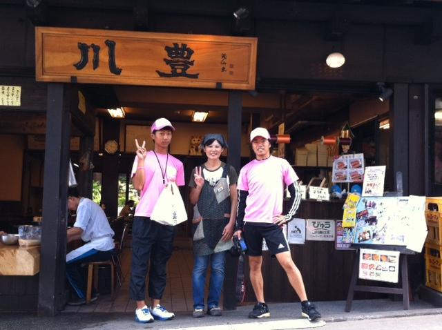 みんなのMAEMUKI駅伝!!_a0218119_1245771.jpg