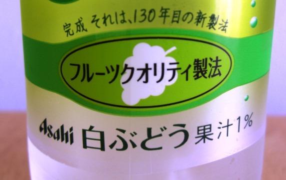 b0081121_6563690.jpg