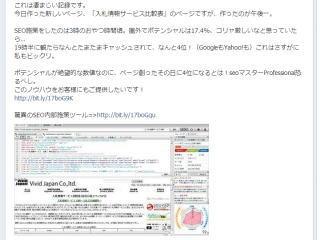 b0040332_2065844.jpg