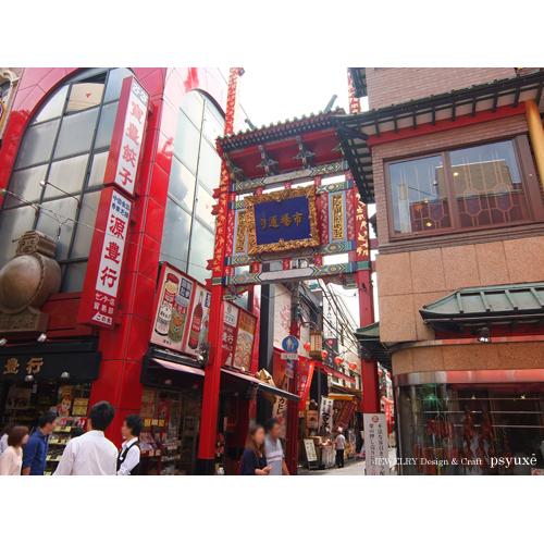 横浜中華街へ_e0131432_17312237.jpg