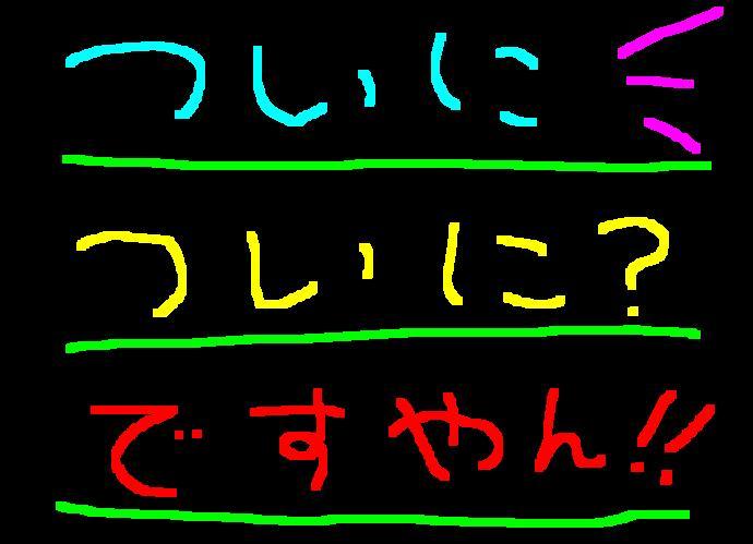f0056935_20105619.jpg