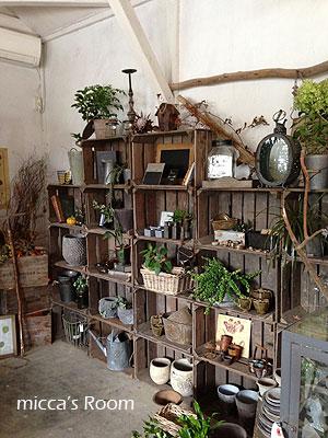 RUSTさんの木工教室に行ってきました_b0245038_13482255.jpg