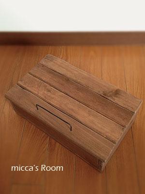 RUSTさんの木工教室に行ってきました_b0245038_13482998.jpg