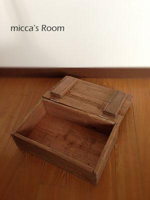 RUSTさんの木工教室に行ってきました_b0245038_13483575.jpg