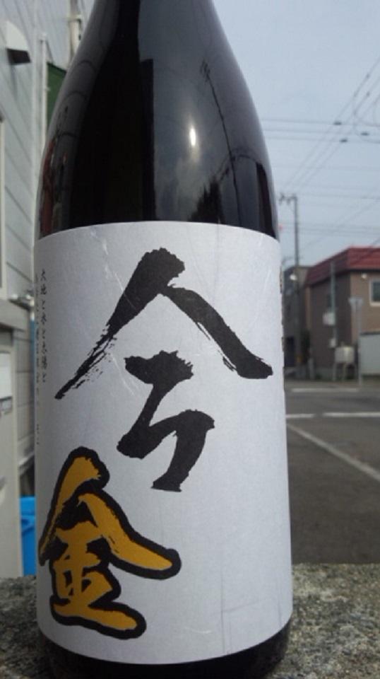 【日本酒】 二世古 今金 純米吟醸 彗星55 火入 限定 24BY_e0173738_10465978.jpg