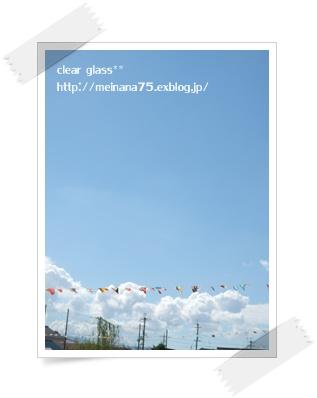 b0084651_18525261.jpg