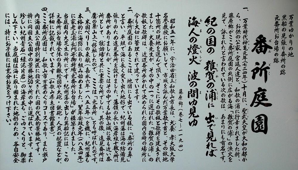 和歌山便り_b0093754_2228824.jpg
