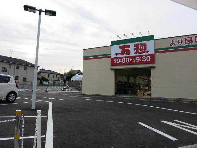 万惣海田店、2013年10月10日オープン_b0095061_8494571.jpg