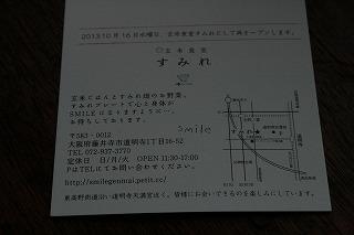 f0209362_2112063.jpg