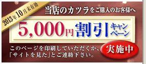 QUOカードをプレゼント!!_f0115763_1220137.jpg
