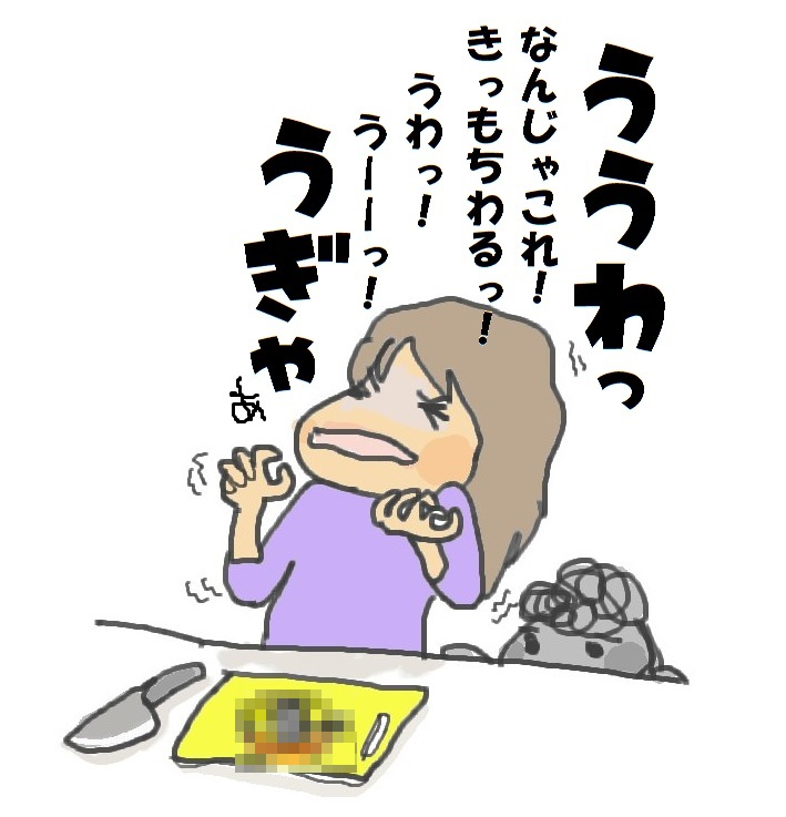 f0096569_7223354.jpg