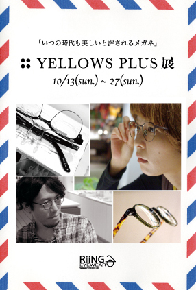 「YELLOWS PLUS」イベント開催!!_e0267277_20371639.jpg
