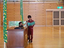 稲刈り体験(緑ヶ丘小・北郷小)_d0247484_20112356.jpg