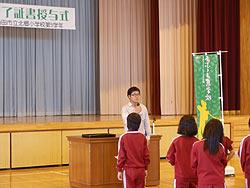 稲刈り体験(緑ヶ丘小・北郷小)_d0247484_20114738.jpg