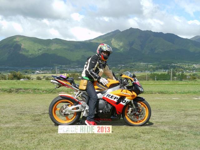 b0196590_2012185.jpg
