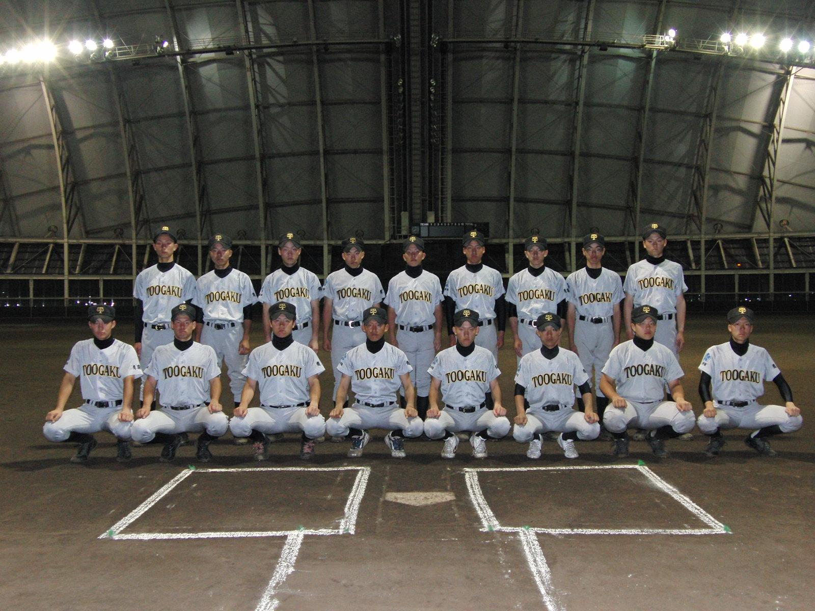 東奥学園高等学校硬式野球部です...
