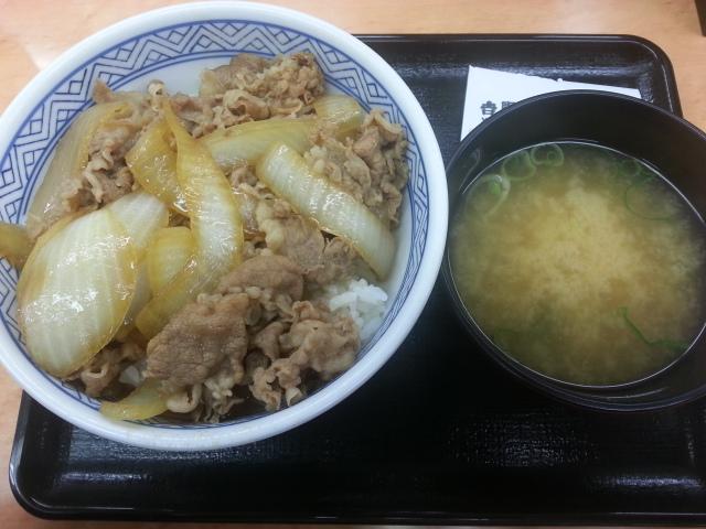 牛丼並¥280+みそ汁¥50@吉野家_b0042308_5354438.jpg