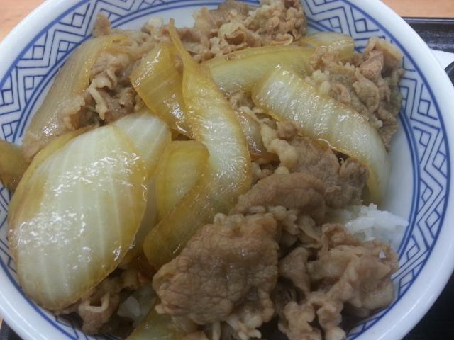 牛丼並¥280+みそ汁¥50@吉野家_b0042308_5355272.jpg