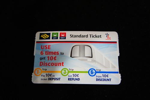 シンガポール旅行記 (MRTに乗ってみました!)_f0215714_1645647.jpg