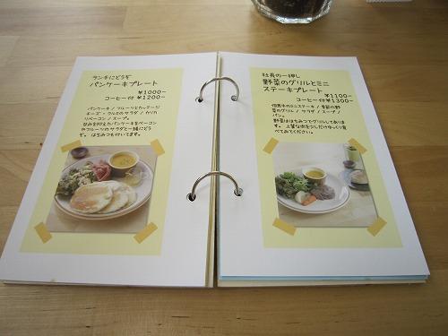 みつばちファームカフェ @あきる野_b0157216_21404373.jpg