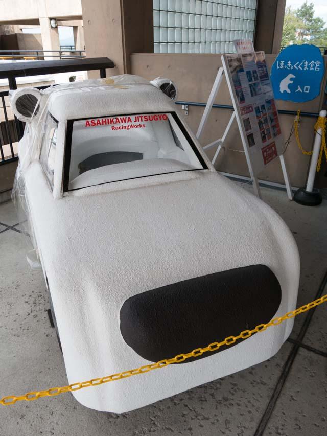 2013年 旭山動物園その1 電気自動車 Polar(ポーラー)_a0016730_2002260.jpg