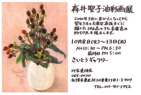f0142432_2213671.jpg