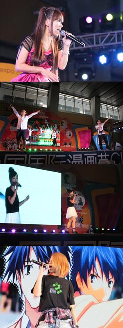 彩音、naoらが参加した中国・広州のアニメイベントのレポートが届いたよ!_e0025035_1195175.jpg
