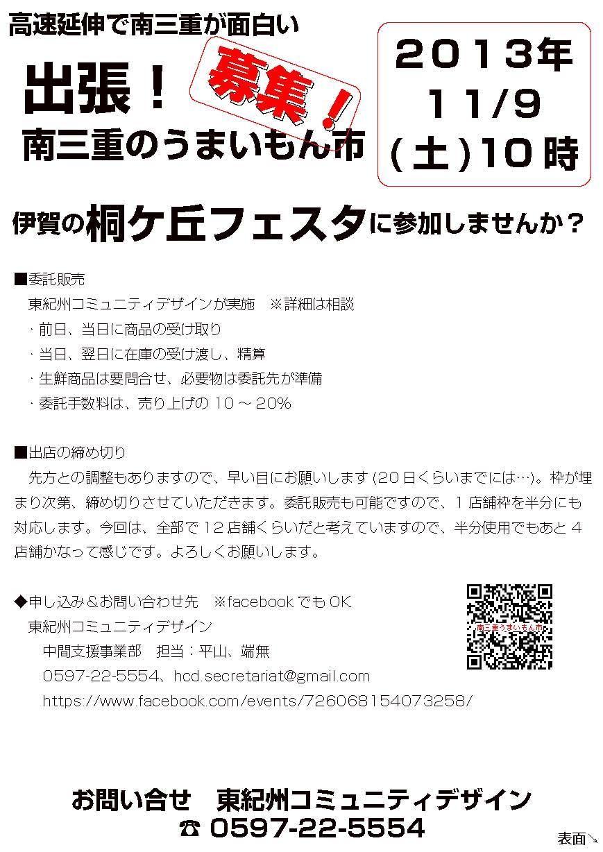 c0010936_141535.jpg
